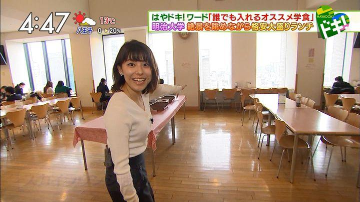kamimura20170317_09.jpg
