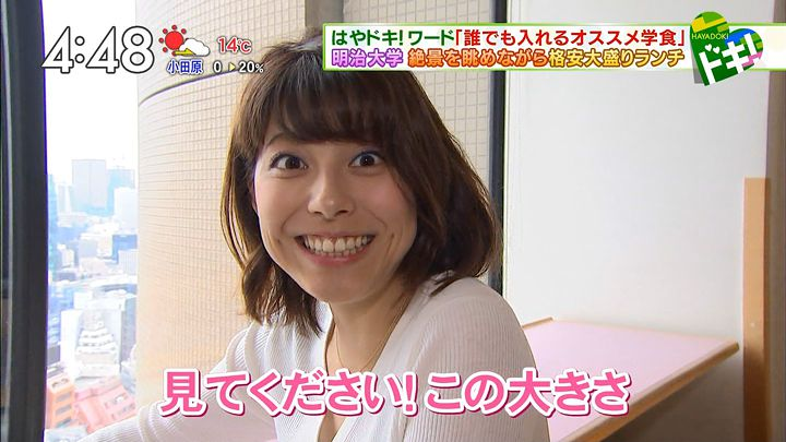 kamimura20170317_11.jpg