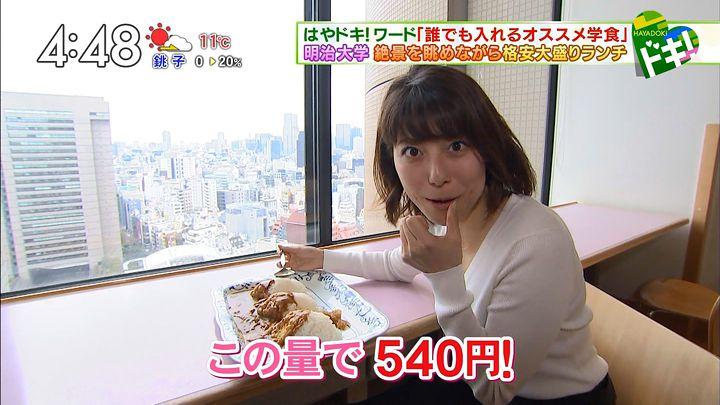 kamimura20170317_19.jpg