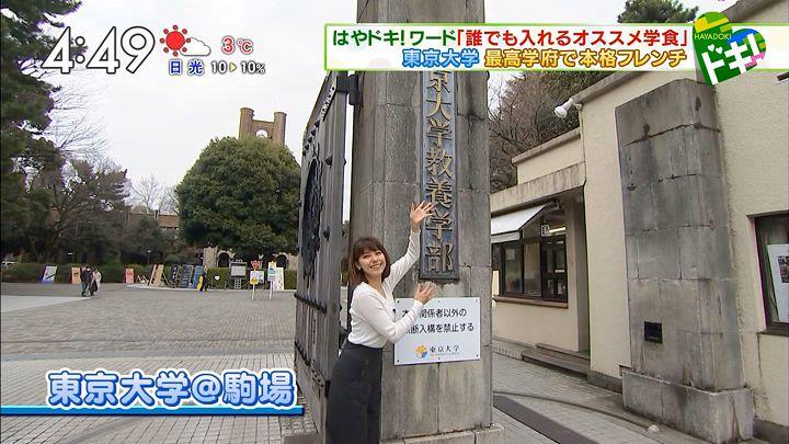 kamimura20170317_25.jpg
