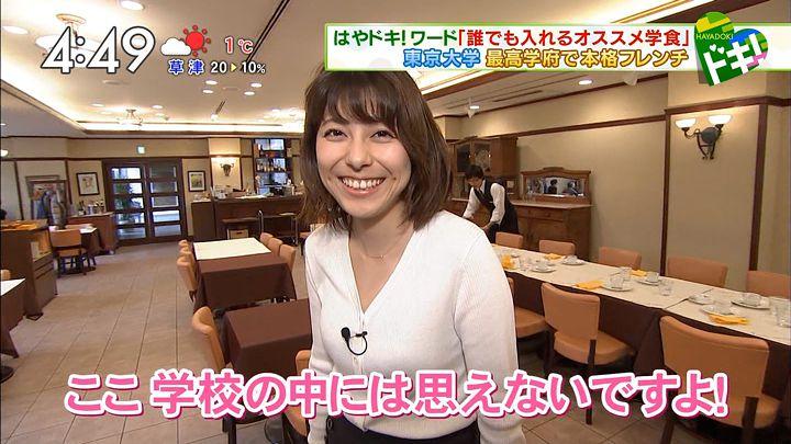 kamimura20170317_28.jpg