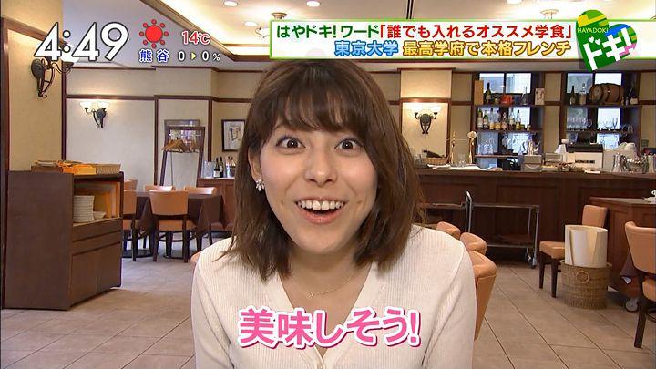 kamimura20170317_29.jpg