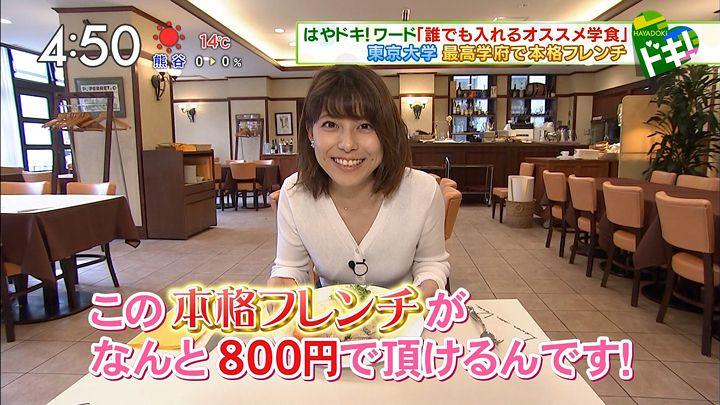 kamimura20170317_30.jpg