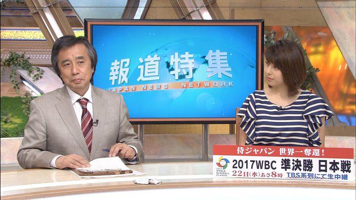 kamimura20170318_08.jpg