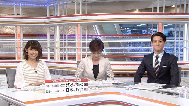kamimura20170319_10.jpg