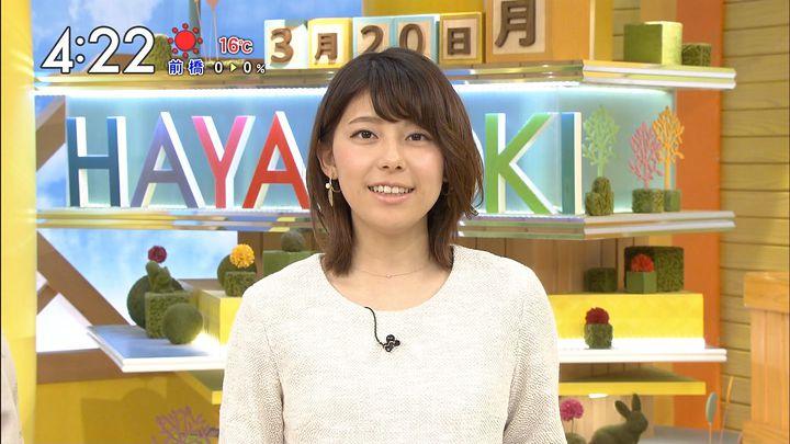 kamimura20170320_06.jpg
