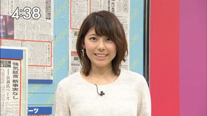 kamimura20170320_09.jpg
