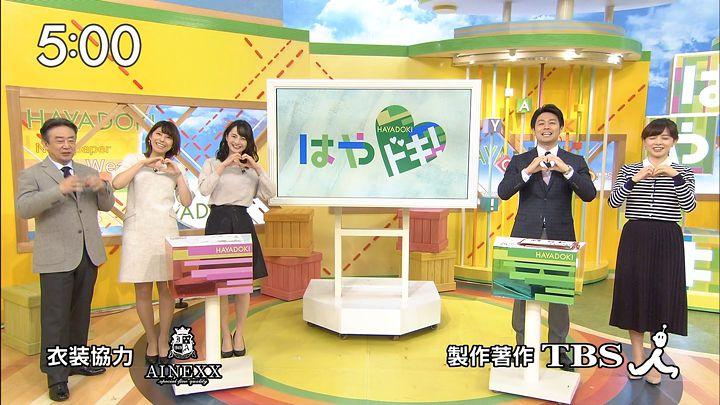 kamimura20170320_13.jpg