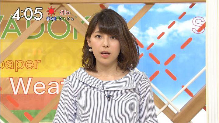 kamimura20170405_03.jpg