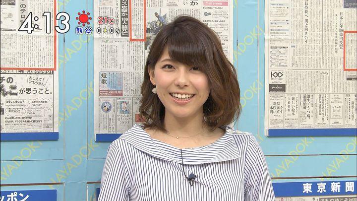 kamimura20170405_06.jpg
