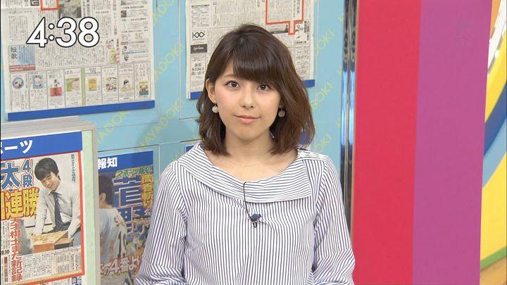 kamimura20170405_09.jpg
