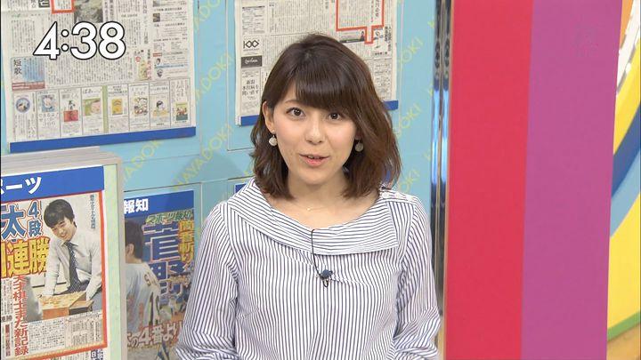 kamimura20170405_10.jpg