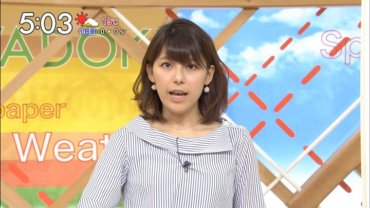 kamimura20170405_16.jpg