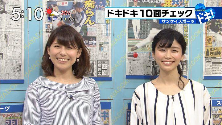 kamimura20170405_18.jpg