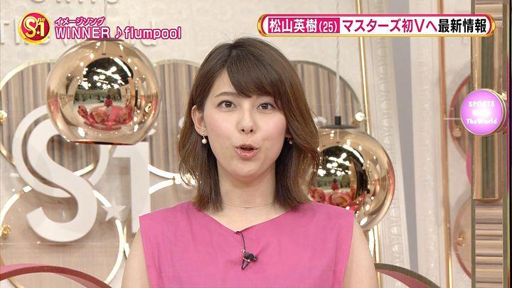 kamimura20170408_01.jpg