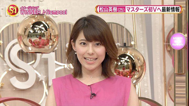 kamimura20170408_02.jpg