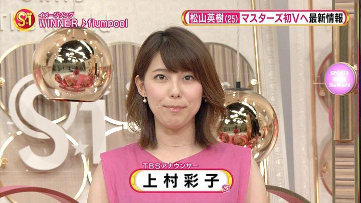 kamimura20170408_03.jpg