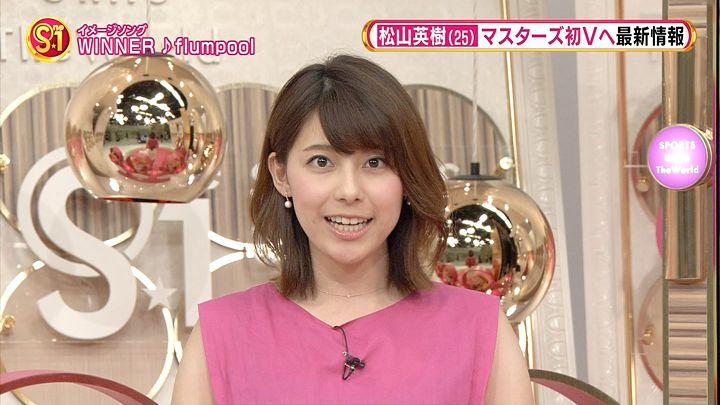 kamimura20170408_04.jpg