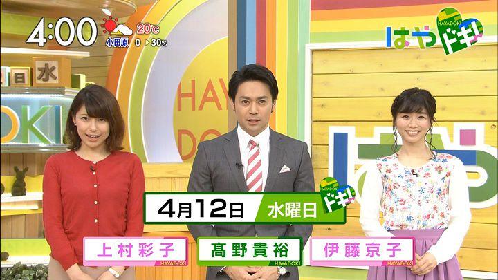 kamimura20170412_01.jpg