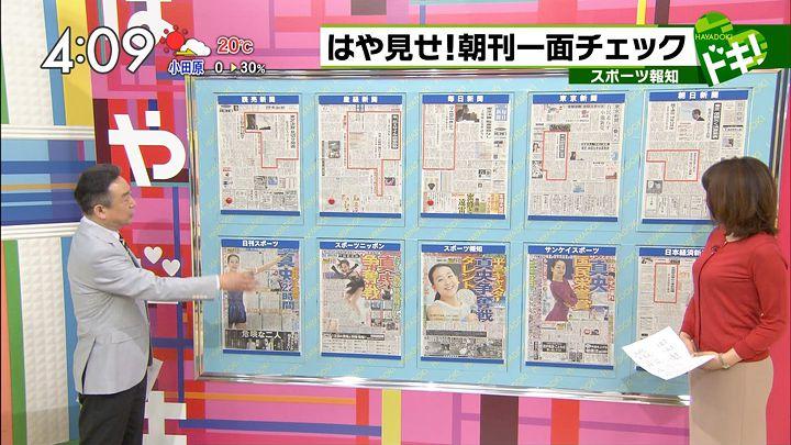 kamimura20170412_06.jpg