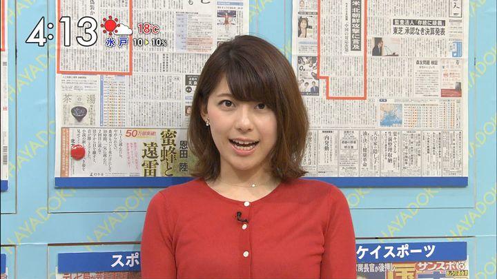 kamimura20170412_09.jpg