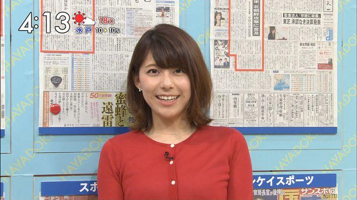 kamimura20170412_10.jpg
