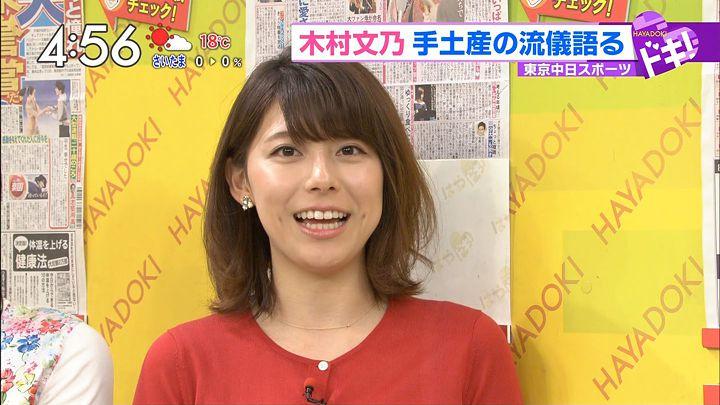 kamimura20170412_14.jpg