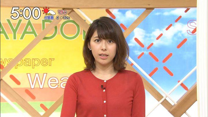 kamimura20170412_16.jpg