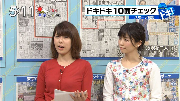 kamimura20170412_20.jpg