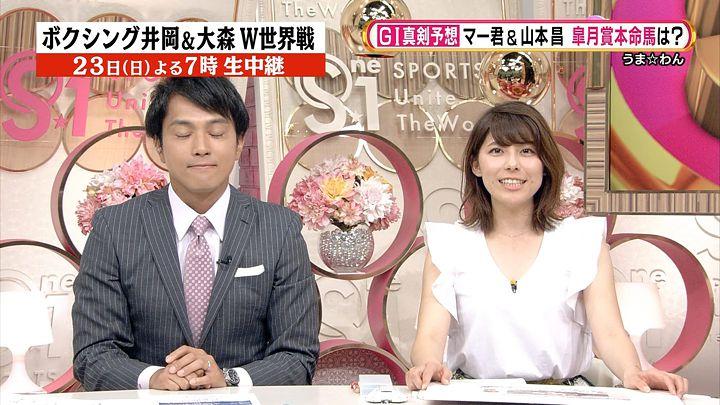 kamimura20170415_05.jpg