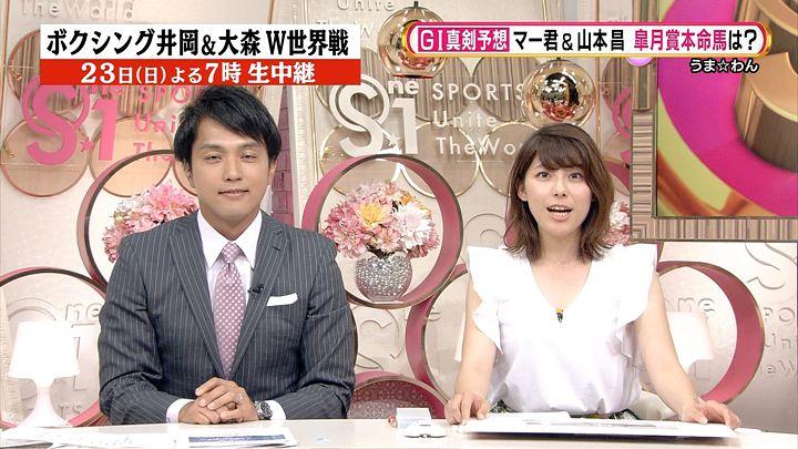 kamimura20170415_07.jpg