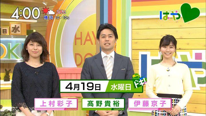 kamimura20170419_01.jpg