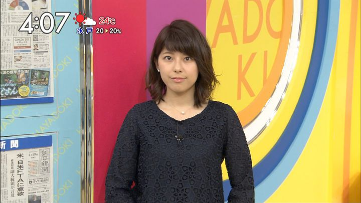kamimura20170419_03.jpg