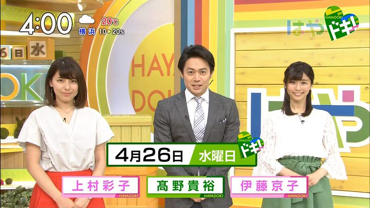 kamimurasaeko20170426_01.jpg