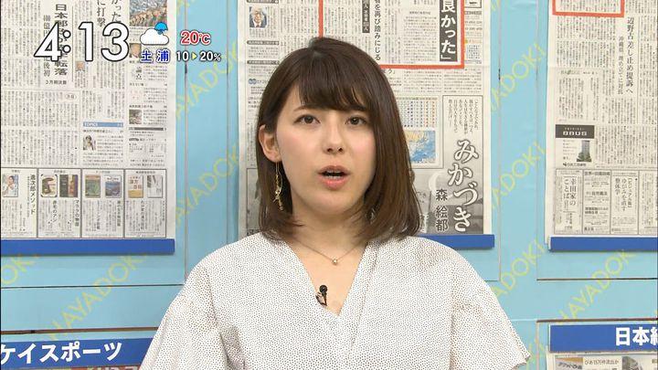 kamimurasaeko20170426_07.jpg