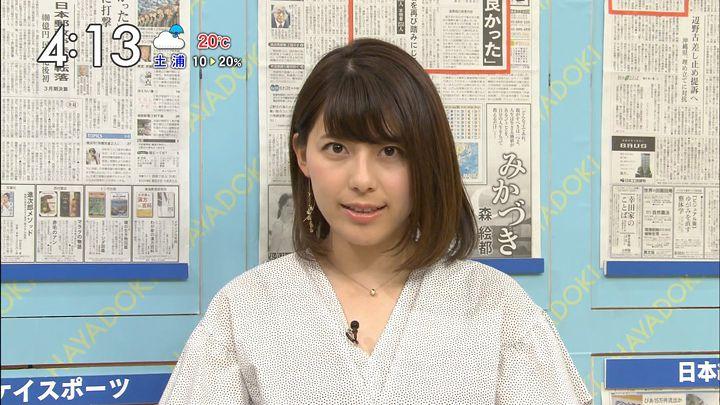 kamimurasaeko20170426_08.jpg