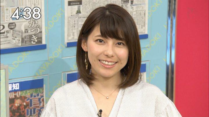 kamimurasaeko20170426_11.jpg