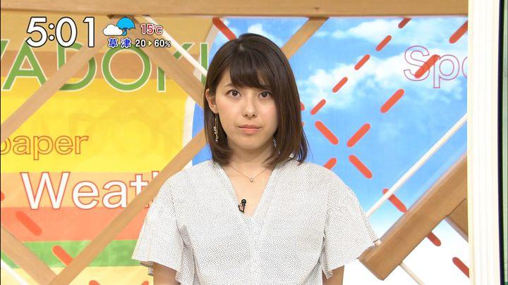 kamimurasaeko20170426_13.jpg