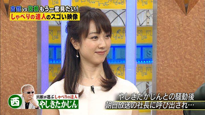 kawata20170319_04.jpg
