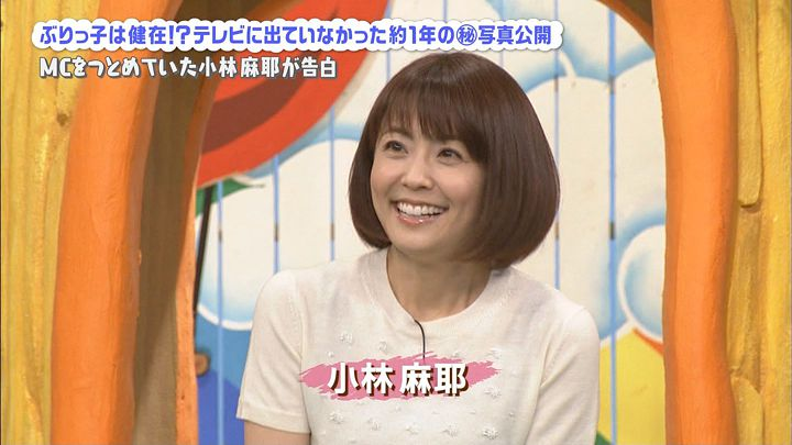 kobayashimaya20170409_02.jpg