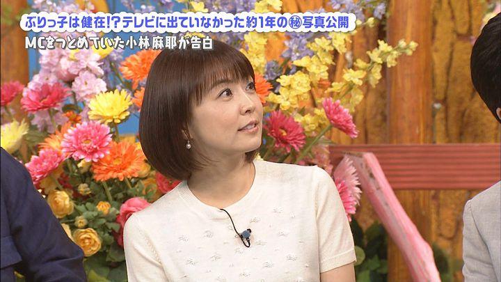 kobayashimaya20170409_05.jpg