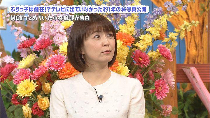 kobayashimaya20170409_09.jpg