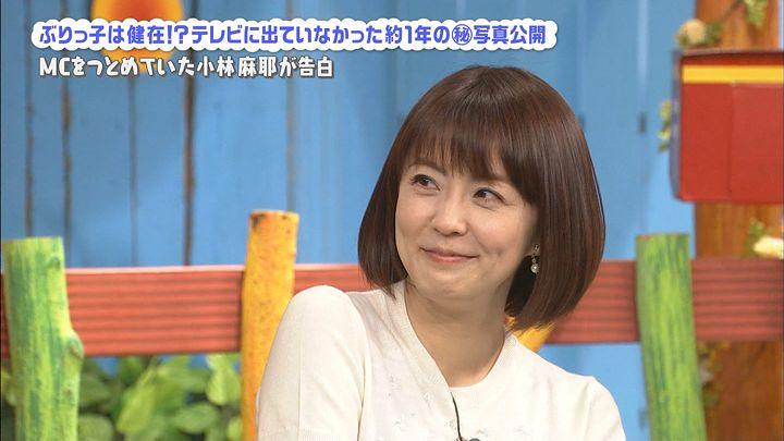 kobayashimaya20170409_11.jpg