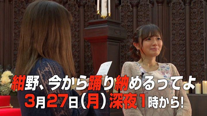 konno20170326_15.jpg
