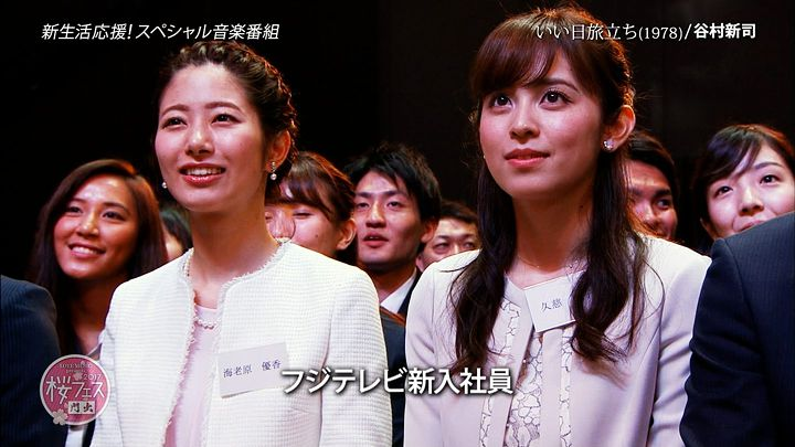 kujiakiko20170407_10.jpg