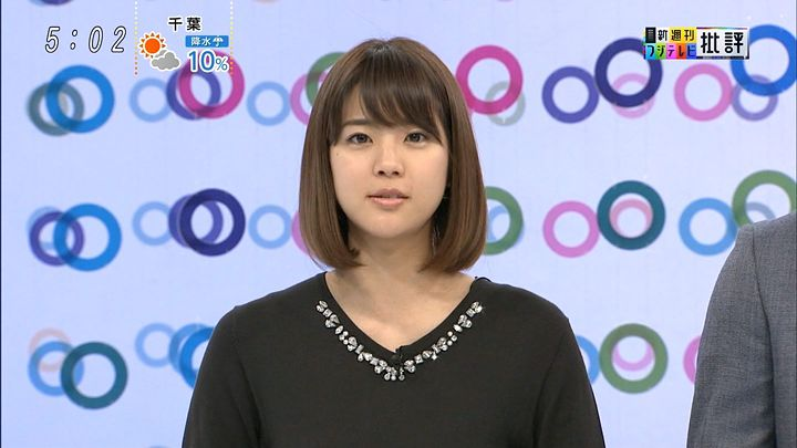 kushiro20170311_03.jpg