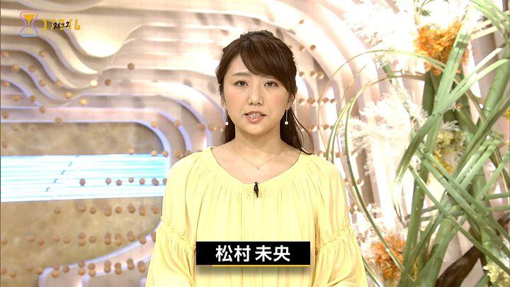 matsumura20170326_14.jpg