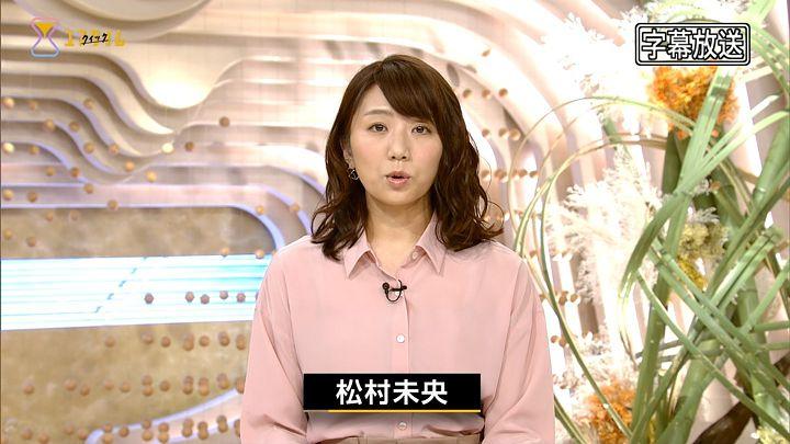 matsumura20170409_02.jpg