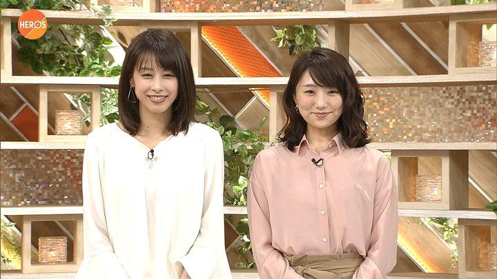 matsumura20170409_09.jpg