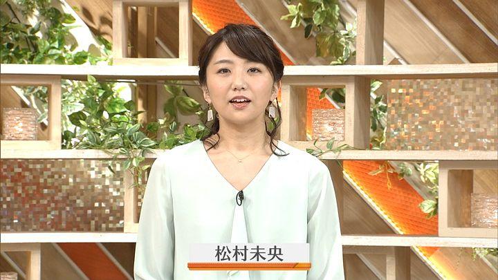 matsumura20170416_05.jpg